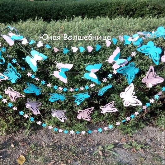 гирлянда из бабочек, гирлянда из сердечек, гирлянда из кружочков, гирлянда из цветочков, розовая гирлянда, голубая гирлянда, розово-голубая гирлянда, декор свадьбы, декор дня рождения, декор праздника