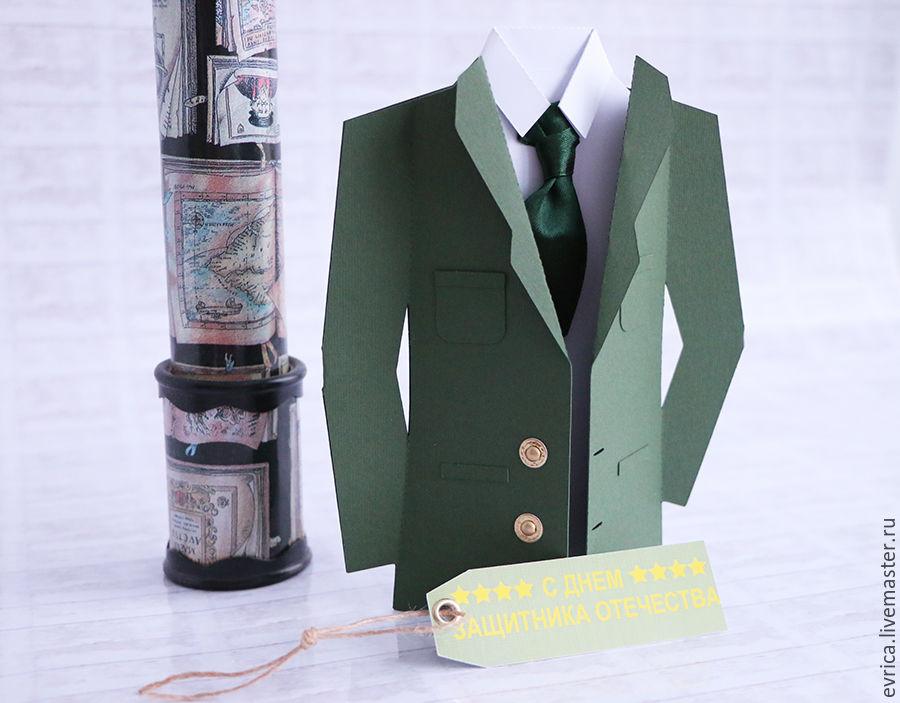 определенным, открытка пиджак и галстук внутри поздравление последнем