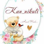 Екатерина (kan-nikuli) - Ярмарка Мастеров - ручная работа, handmade