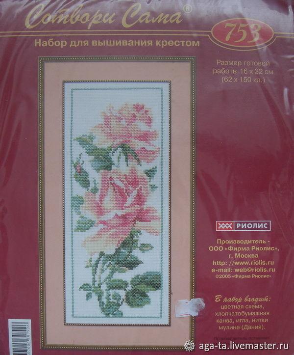 Вышивка ручной работы. Ярмарка Мастеров - ручная работа. Купить Роза - набор для вышивания. Handmade. Вышивка крестом, роза, зеленый