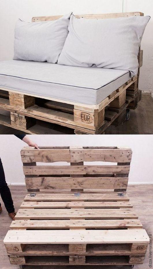 Диван из паллет - модная и удобная мебель для стильного интерьера. Стандартный диван из паллет может быть 2,3 и 4 местный.  Также возможно исполнение угловых, П-образных диванов из паллет.