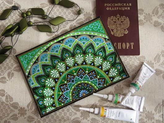"""Обложки ручной работы. Ярмарка Мастеров - ручная работа. Купить """"Зеленая"""" обложка на паспорт. Handmade. Зеленый, роспись акрилом"""