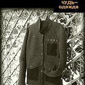 Одежда ручной работы. Ярмарка Мастеров - ручная работа Куртка- толстовка мужская. Handmade.