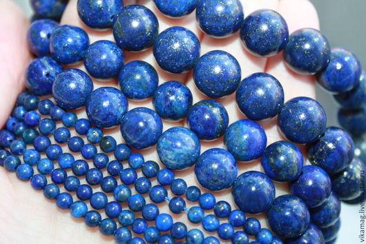 Для украшений ручной работы. Ярмарка Мастеров - ручная работа. Купить Лазурит гладкий шар  4,   10 мм и 12 мм. Handmade.