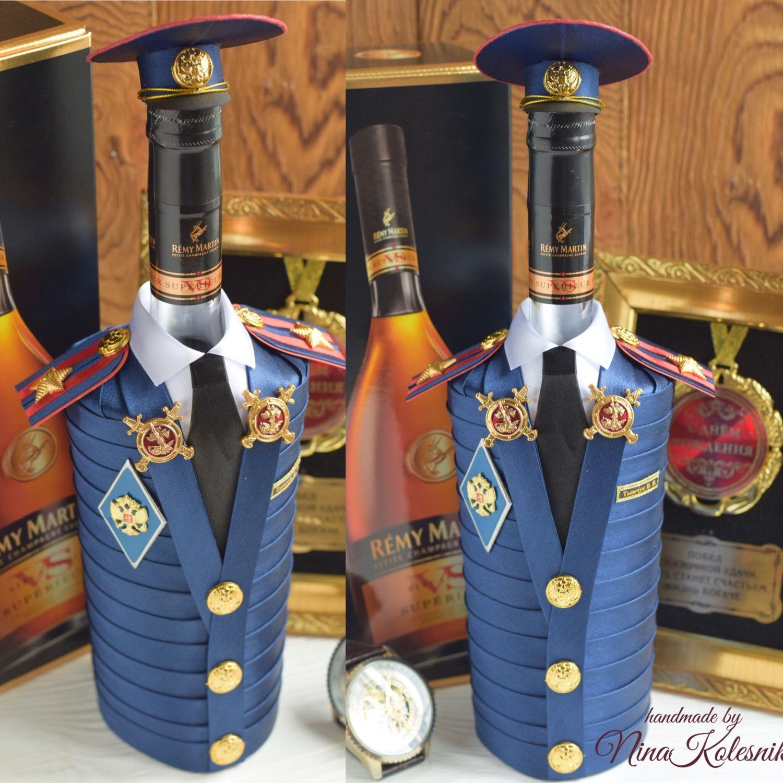 Оформление бутылок мужчине в подарок