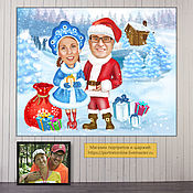 Сувениры и подарки handmade. Livemaster - original item A gift for the New year 2020. Cartoon photo. Christmas. Family. Parents. Handmade.