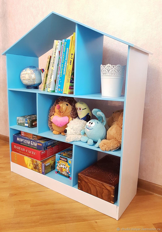 Полка домик для игрушек цвет белый/голубой