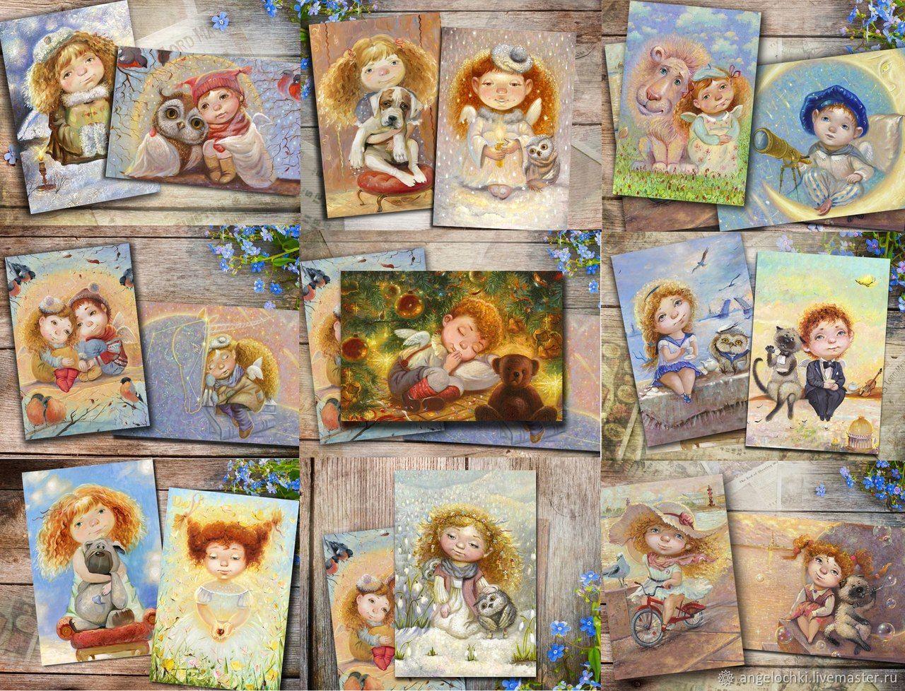 Интернет магазин открыток россии, картинки про