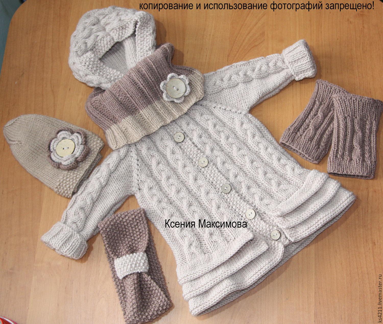 Cardigan Milena, ed. work, Sweater Jackets, Novokuznetsk,  Фото №1