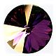 Для украшений ручной работы. Ярмарка Мастеров - ручная работа. Купить Риволи Lilac Shadow 1122  Сваровски. Handmade.