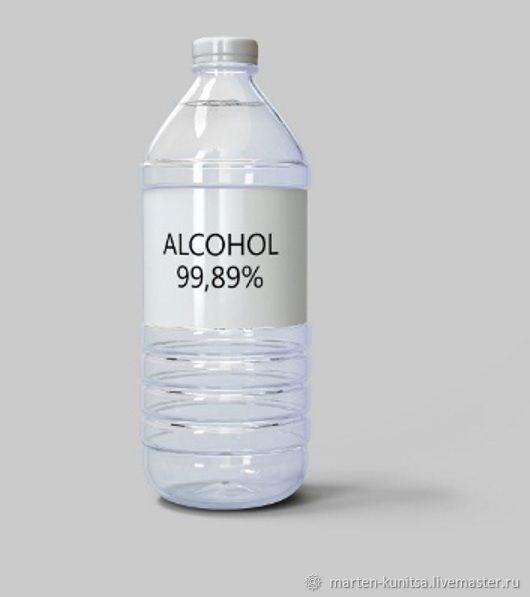 Изопропиловый спирт Shell 99.89% 1 литр. Абсолютированный, Инструменты для скрапбукинга, Краснодар,  Фото №1