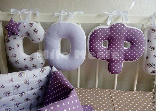 Текстиль, ковры ручной работы. Ярмарка Мастеров - ручная работа. Купить буквы-подушки. Handmade. Буква, буквы для интерьера