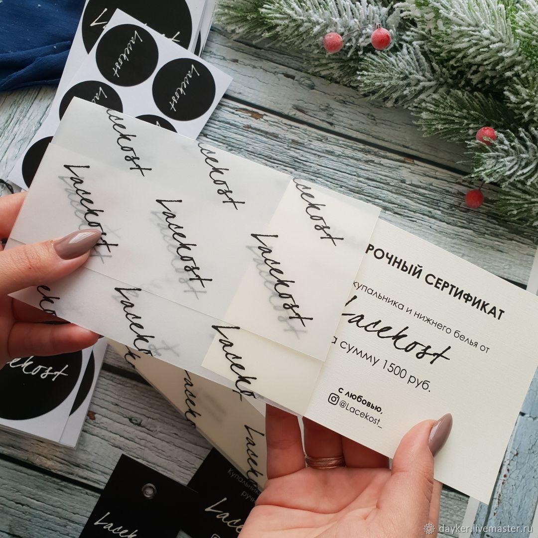 Подарочные сертификаты, Атрибутика, Энгельс,  Фото №1