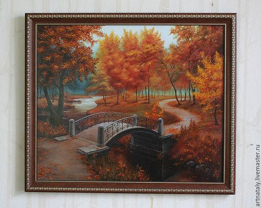 Картина маслом `Осень` (масло, холст 50х60) Автор: Ермакова Наталья (Nataly)