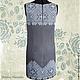 Платье футляр из льна ДЫМКА  Дизайнерские платья Черно белое платье Маленькое черное платье Модные платья Летние платья   Модная одежда с ручной вышивкой.  Творческое ателье Modne-Narodne.