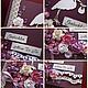 Подарки для новорожденных, ручной работы. Альбом для пожеланий будущей маме напраздник Baby shower. Кинзерская Светлана (cryptic-cards). Ярмарка Мастеров.
