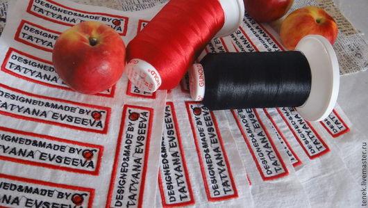 Упаковка ручной работы. Ярмарка Мастеров - ручная работа. Купить Этикетка hand made Нашивка Ручная работа Бирка для авторских работ. Handmade.