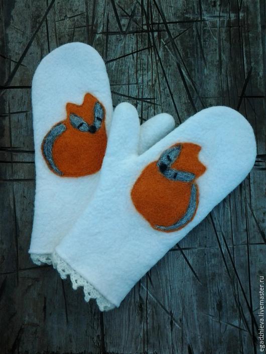"""Варежки, митенки, перчатки ручной работы. Ярмарка Мастеров - ручная работа. Купить Варежки валяные """"Лисички"""". Handmade. Рыжий, варежки"""