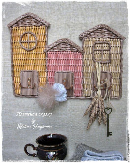 """Прихожая ручной работы. Ярмарка Мастеров - ручная работа. Купить Ключница плетеная """"Веселые домики!"""". Handmade. Ключница, плетение из бумаги"""