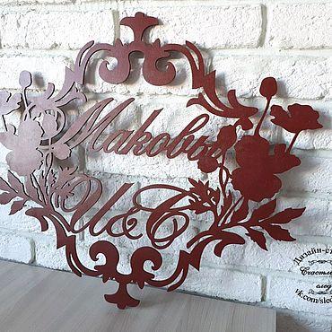 Свадебный салон ручной работы. Ярмарка Мастеров - ручная работа Семейный герб. Handmade.