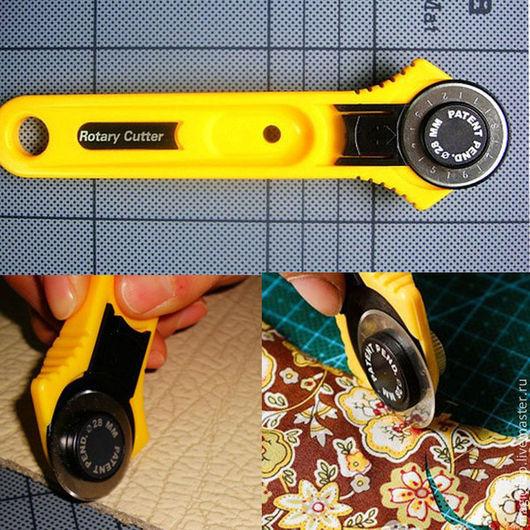 Шитье ручной работы. Ярмарка Мастеров - ручная работа. Купить Дисковый нож 28мм для раскроя ткани, для пэчворка, фетра, кожи, бумаги. Handmade.
