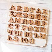 Мягкие игрушки ручной работы. Ярмарка Мастеров - ручная работа Дубовый алфавит. Handmade.