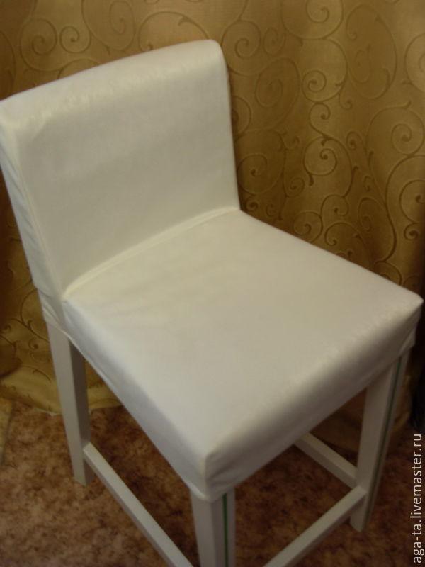 Чехол на барный стул