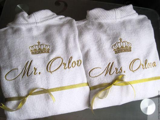 Парный подарок на свадьбу - Именной халат с вышивкой, Махрово-вафельный халат, Именная вышивка, Именной подарок