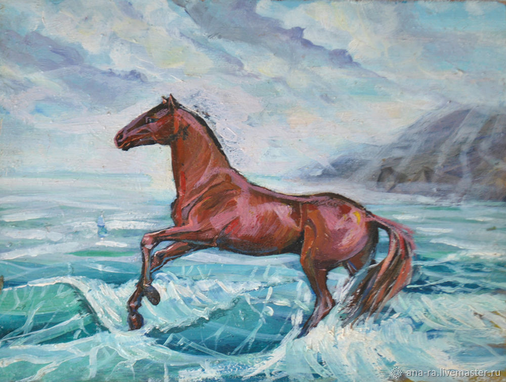 цветоводы, лошадь бегущая по волнам картинка один вариант