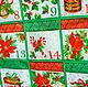 """Детская ручной работы. Адвент-календарь """"Праздничный"""". loskut'OK. Интернет-магазин Ярмарка Мастеров. Адвент-календарь, 2017 год, 100% хлопок"""