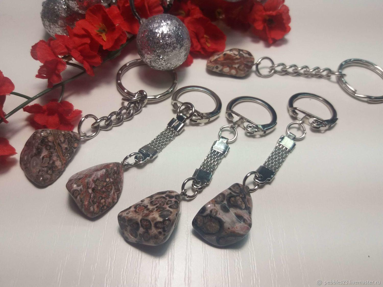 Брелок для ключей из Яшмы леопардовой, натуральный камень