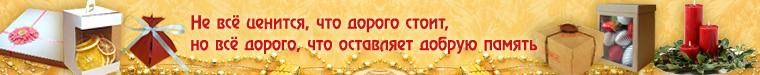 Лада Еникеева