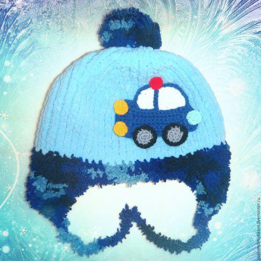 Шапки и шарфы ручной работы. Ярмарка Мастеров - ручная работа. Купить шапка теплая зимняя для мальчика Зимовенок. Handmade. Голубой