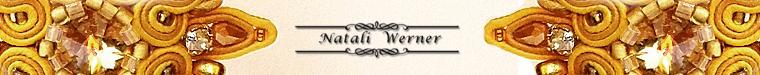 Натали Вернер     -(Natali Werner)-