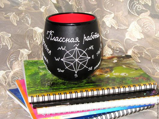 кружка для чая, кружка с росписью, персональный подарок, подарок от учеников, учительская кружка, на подарок учительнице, для учительницы по географии, подарок коллеге, подарок на 8 марта