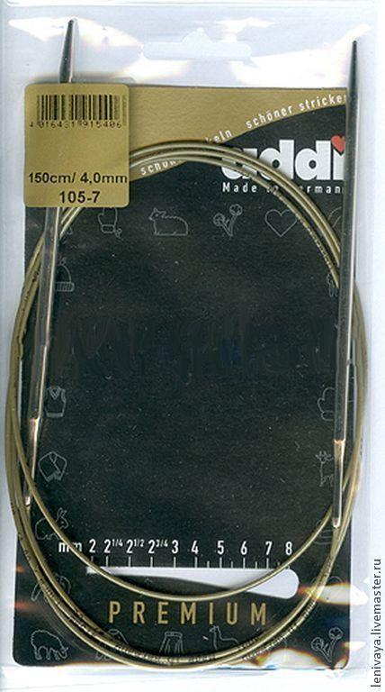 Спицы №4 (4мм) - 150см,  АДДИ, круговые на леске