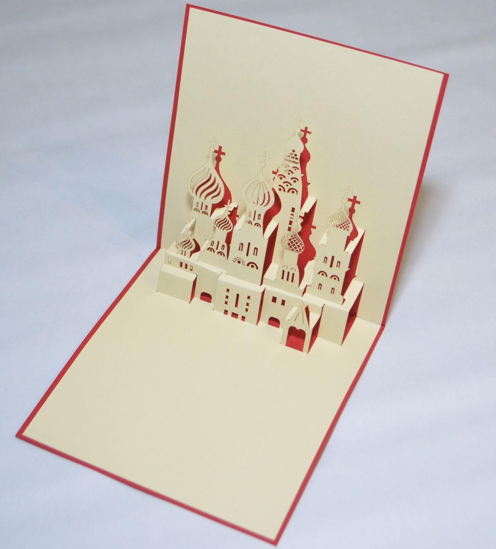 3д открытка галерея открыток, днем