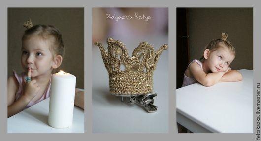 Заколки ручной работы. Ярмарка Мастеров - ручная работа. Купить Корона для принцессы. Handmade. Корона, корона принцессы, подарок девушке