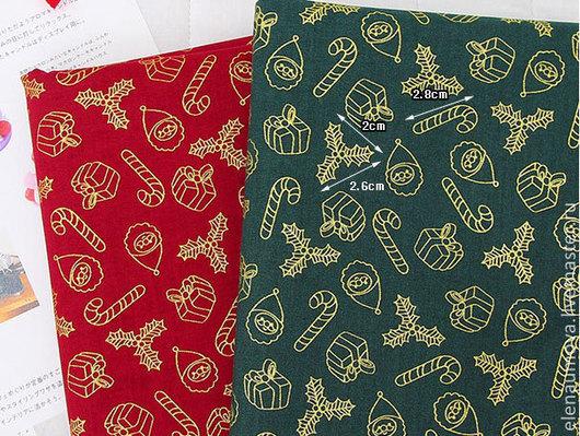 Шитье ручной работы. Ярмарка Мастеров - ручная работа. Купить Ткань хлопок Новый год Рождество. Handmade. Ткань, корейский хлопок