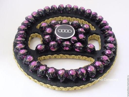 Персональные подарки ручной работы. Ярмарка Мастеров - ручная работа. Купить Руль из конфет для мужчины или женщины Подарок мужчине на 23 февраля. Handmade.