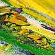 """Пейзаж ручной работы. Картина """"На Восходе Луны"""" (холст, масло). ЯРКИЕ КАРТИНЫ Наталии Ширяевой. Ярмарка Мастеров. Васильковый"""
