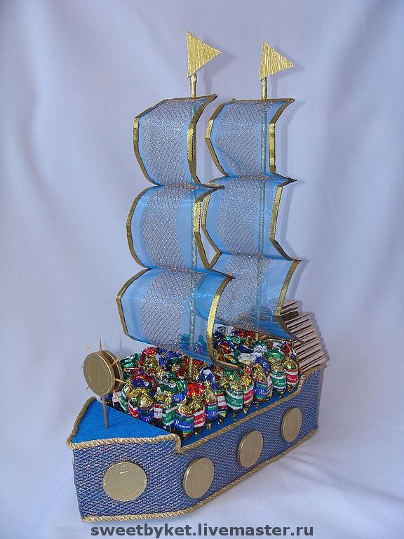 Букеты из конфет своими руками корабль 89