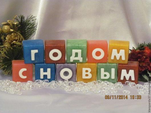 """Новый год 2017 ручной работы. Ярмарка Мастеров - ручная работа. Купить Набор сувенирного мыла """"С Новым годом!"""". Handmade."""
