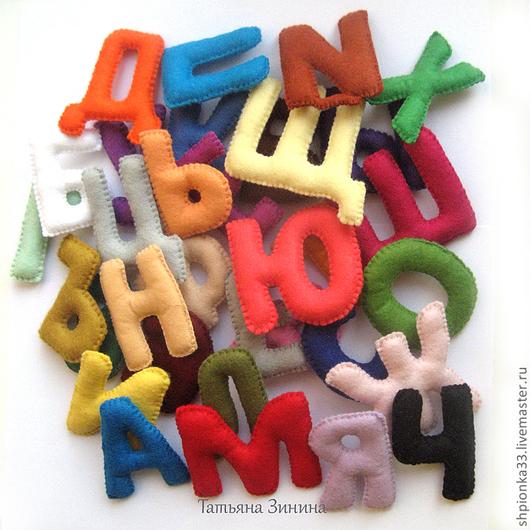 Развивающие игрушки ручной работы. Ярмарка Мастеров - ручная работа. Купить Алфавит из фетра. Handmade. Алфавит, развивающая игрушка, холофайбер