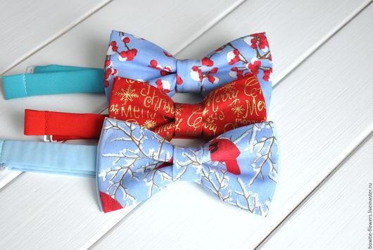 галстук-бабочка, галстук-бабочка новогодний, галстук бабочка Москва, бабочка на Новый год, галстуки-бабочки Москва, галстуки-бабочки хлопковые , бабочка из хлопка, бабочка в подарок
