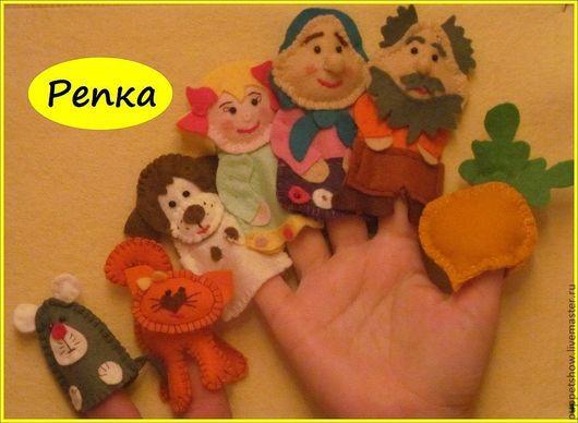 """Кукольный театр ручной работы. Ярмарка Мастеров - ручная работа. Купить Пальчиковый театр """"Репка"""". Handmade. Желтый, пальчиковые куклы"""