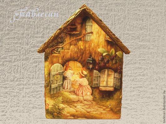 """Прихожая ручной работы. Ярмарка Мастеров - ручная работа. Купить Ключница настенная """"Мой уютный дом"""" в прихожую декупаж. Handmade."""