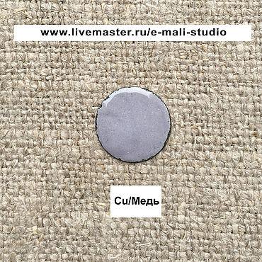 Materials for creativity handmade. Livemaster - original item Enamel HILLER Opaque Violet-gray №214 ground 10 grams. Handmade.