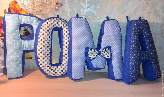 Текстиль, ковры ручной работы. Ярмарка Мастеров - ручная работа. Купить Буквы подушки. Handmade. Буквы для интерьера, буквы для фотосессии