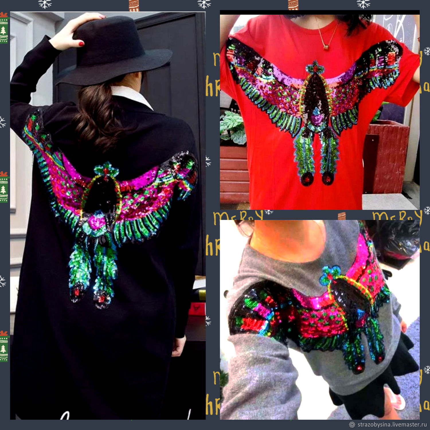 Embroidered applique 'Phoenix', Applications, St. Petersburg,  Фото №1